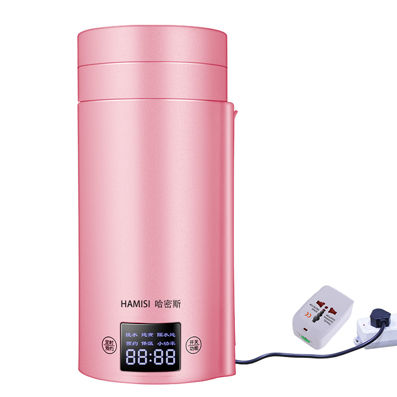 Chaleira elétrica de Multi função de Saúde xícara de leite inteligente aquecedor bule garrafa de água garrafa térmica de aço Inoxidável de isolamento térmico