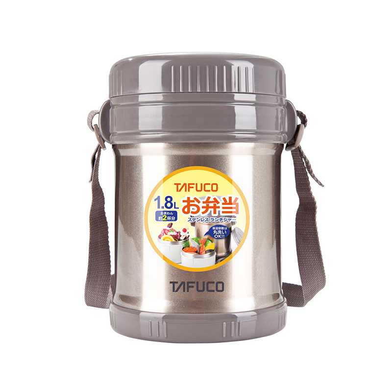Japan TAFUCO 1800ML Stainless Steel Container For Soup Vacuum Flask Thermos for Hot Food Bottle Insulated Lunch Box Lunch Jar