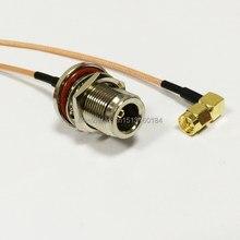 Câble de Connexion Modem SMA mâle à Angle droit vers connecteur Jack femelle N RG316, câble adaptateur RF Pigtail 15CM 6 pouces