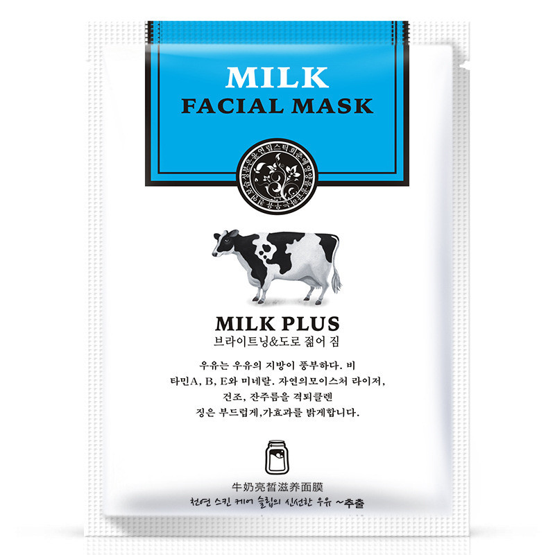 HANCHAN Milk Facial Mask Smooth Moisturizing Whitening Face Mask Shrink Pores Oil Control Brighten Mask Face Care