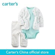Carter de 3 pcs bébé enfants enfants Menthe Rembourré Cardigan Ensemble 121H346, vendu par Carter de Chine boutique officielle