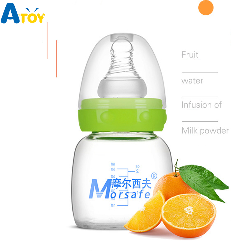 Baby Infant Newborn Bottle Glass 60ml Feeding Nursing Nipple Bottles