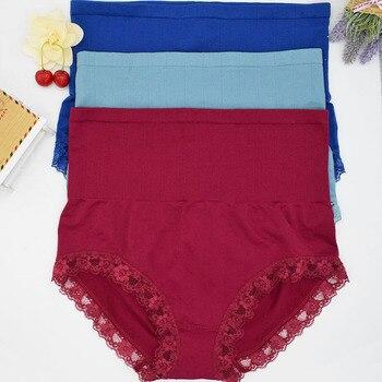 Women's Panties High Waist Panty Very elastic