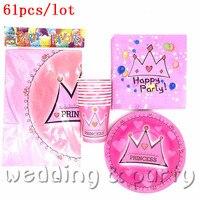 Hot Sale 61 Pcs Set Pink Prince Crown Cartoon Birthday Decorations Kids Supplies Party Tableware Pj