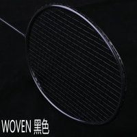 1 pc WOVEN Badminton Racket 4U Light High Pounds Major 100% Carbon Training badminton racquet