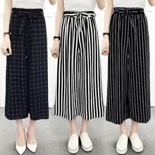 Summer Wide leg pants Women high waist was thin casual Korean version of the elastic delivery belt black nine women