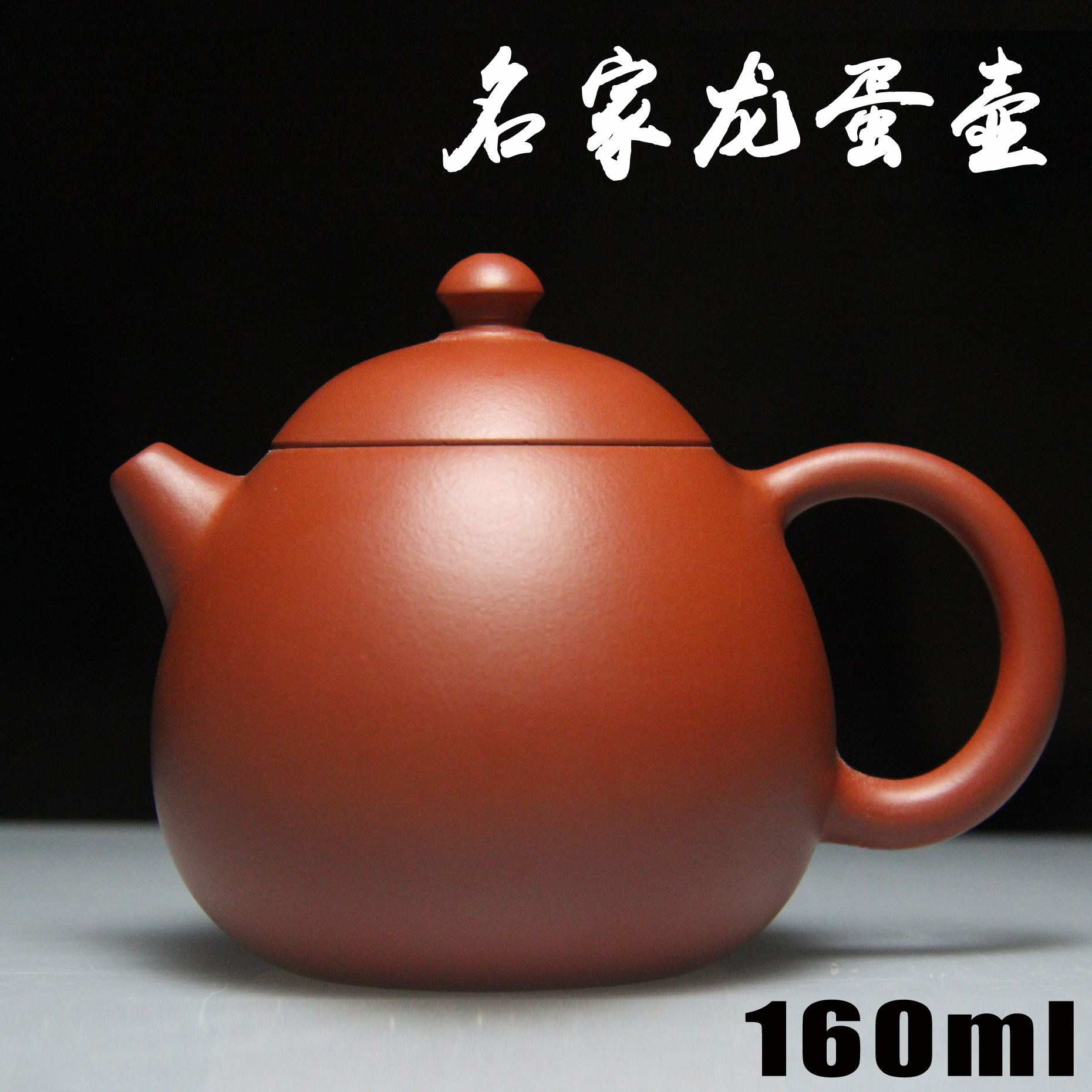 145 egg pot authentic Yixing teapot famous handmade teapot gold ore Zhu mud abalone wholesale and retail