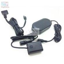 Kamera zasilanie prądem zmiennym Adapter zestaw do Sony A7 A7II A6500 A6400 A6300 A6000 A5100 A5000 A3000 zastąpić AC PW20 NP FW50 FW50
