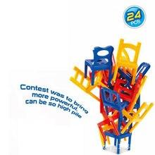 24 шт. балансировочные стулья балансировочные складные игры детские развивающие игрушки