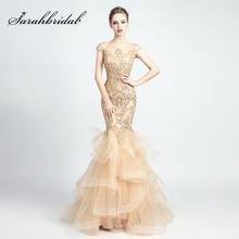 Dress Skirt Vintage Mermaid