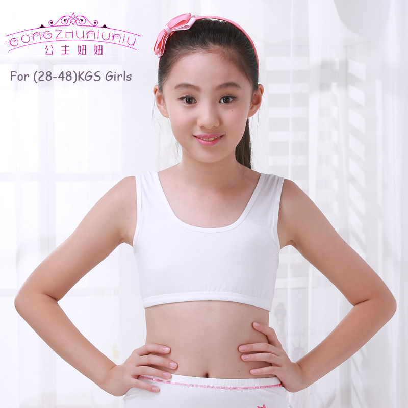 9-15Y Girl Solid White Color Cotton Training Bra Teenage Student Underwear Top Vest