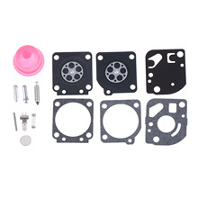 цена на DRELD RB-73 Carburetor CARB Rebuild Repair Kit For C1U-W Weedeater Featherlite Poulan ZAMA RB-73 RB73 Trimmer