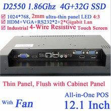12 дюймов Профессиональные Настроить Промышленные PC All In One PC С Сенсорным Экраном pc панель 2 мм с 2 1000 М Никс 2COM 4 Г RAM 32 Г SSD
