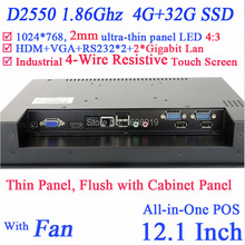 12 inch Professional Customize Industrial PC All In One PC Touch Screen pc panel 2mm with 2 1000M Nics 2COM 4G RAM 32G SSD