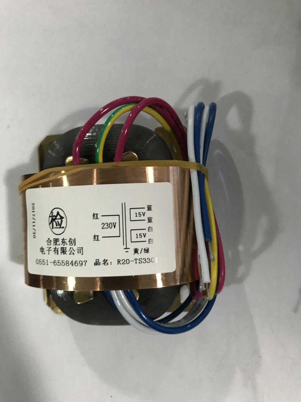 15V 1A 15V 1A Transformer R Core R20 custom transformer 220V 30VA copper shield for DAC pre-amplifier HIFI decoder