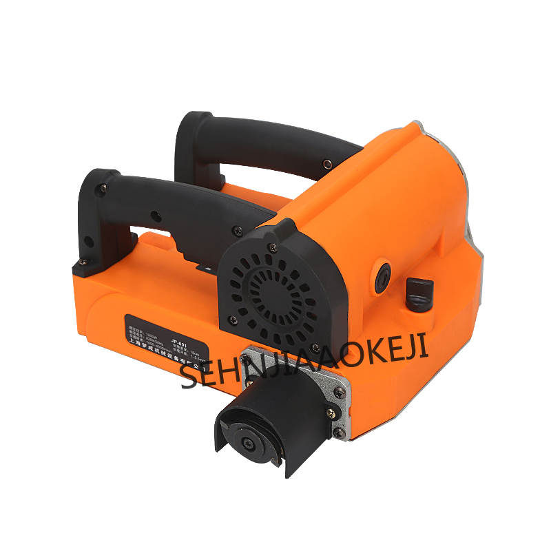 220V Electric wall planer Putty dust-free concrete wall renovation shovel gray machine Automatic shovel wall tool 1200W