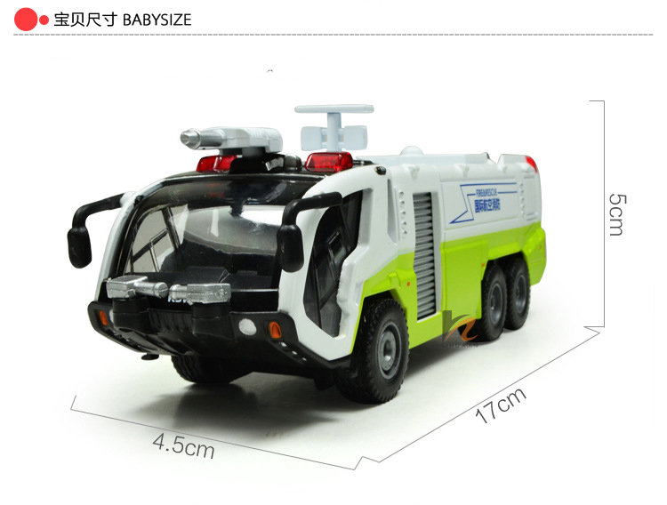 High quality good detail Alloy simulation fire fighting truck model sound& light creative decoration collection boy children toy