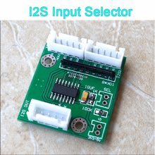 I2S IIS Input Selector 2 Ways I2S Input 1 Way Out For AK4497EQ AK4493 ES9038PRO ES9028 DAC USB Interface Can Be Buffer(China)