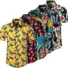 Fashion Hot Sale Men Hawaiian Flower-print Short Sleeve Summ