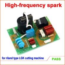 Высокая частота плазменной резки печатной платы для Riland типа LGK-60g/LGK-100ij/LGK80 дуговой пластины