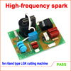 High Frequency Plasma Cutting Machine PCB Board For Riland Type LGK 60g LGK 100ij LGK80 Arc