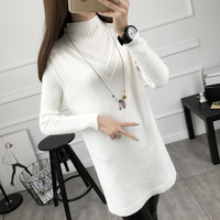 Autumn 2016 New Female Long Sweater Women Knitted Cardigan Turtleneck Pullovers For Women