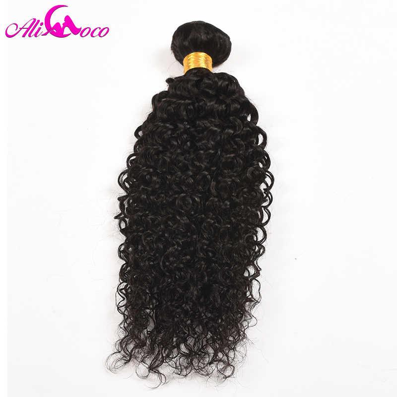 Paquetes de pelo rizado peruano de pelo de Ali Coco 1/3/4 piezas 100% paquetes de tejido de cabello humano Color Natural extensiones de cabello no Remy