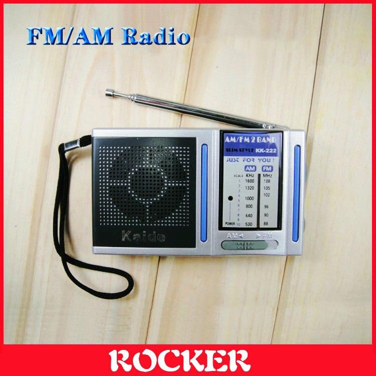 Радио kk/222 FM /am