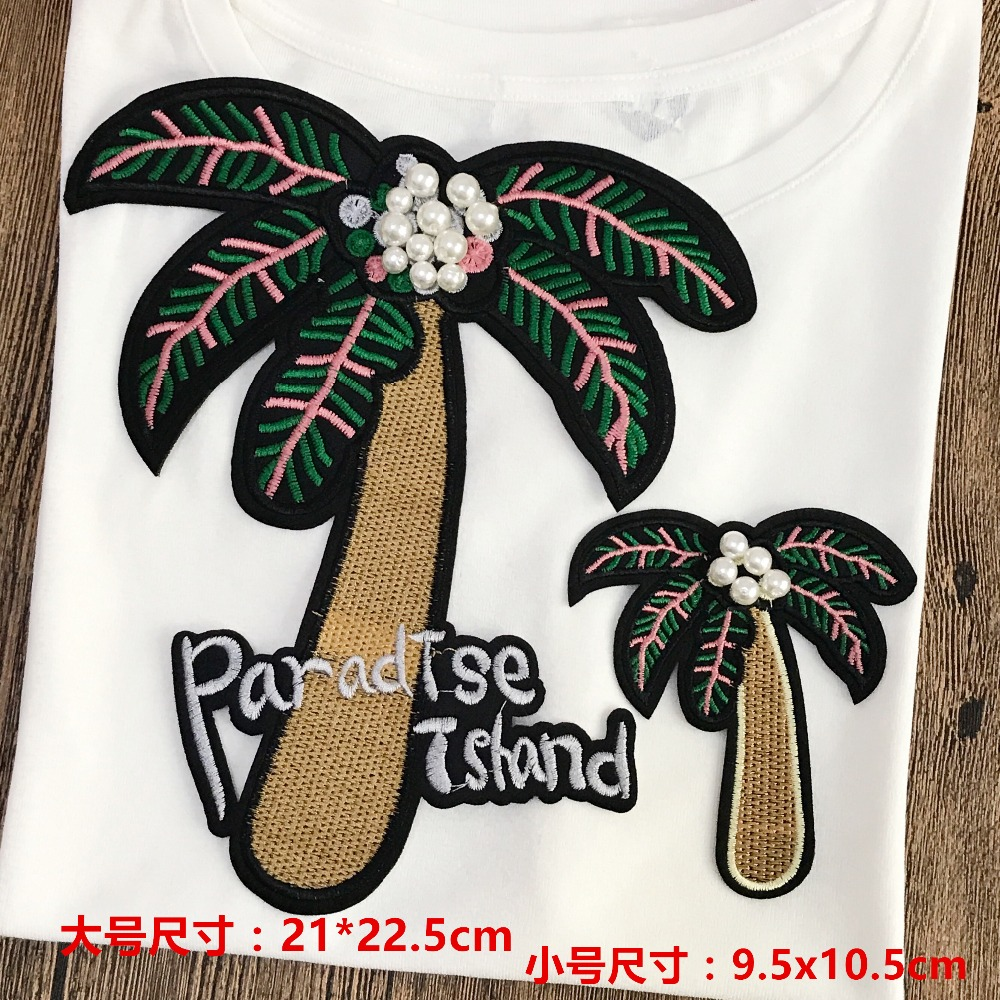 714pcs coconut tree beads embroidered clothes dress sweaters outerwears appliques patches hole filling decals