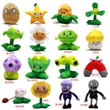 1 шт. растения против зомби плюшевые игрушки 14 — 16 см растения против зомби мягкие чучела плюшевые игрушки куклы детские игрушки для детей подарки ну вечеринку игрушки