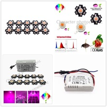 10pcs 3w full spectrum led 380-840nm +1pcs 6-10x3w 600mA driver diy 30w grow light for plants lamp