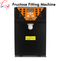 Automatic fructose machine HF9EN2 16 cell precise commercial fructose ration machine special equipment for Dessert shop 220V 1PC|equipment machine|equip shop  -