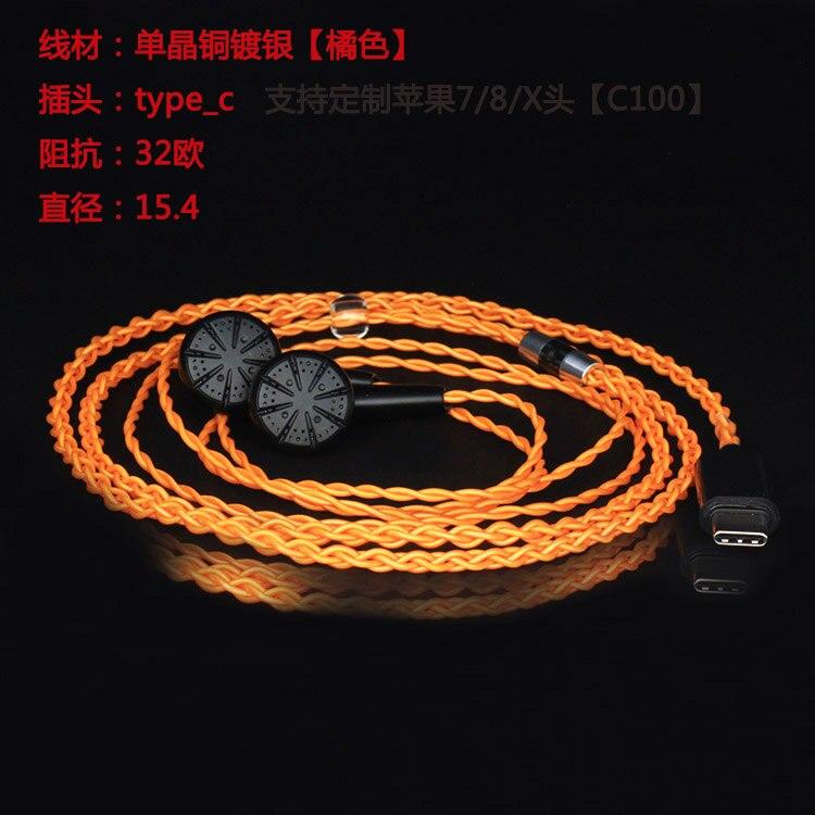 Type_c earphone 15.4mm composite diaphragm flat earphone 2.5 balance 4.4MM balance 3.5 balance plug
