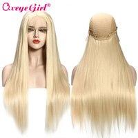 613 синтетические волосы на кружеве парик бразильский прямой натуральные волосы Искусственные парики для черный для женщин блондинка синте