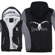 Fashion New Anime Death Note Hoodies Men Winter Warm Sweatshirt Death Note Fleece Zipper Cartoon Jacket&Coat(China)