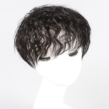 Xnaira Female Silk Protein Synthetic Invisible Hair Seamless Hand-woven Replacement Block Part Top Pieces