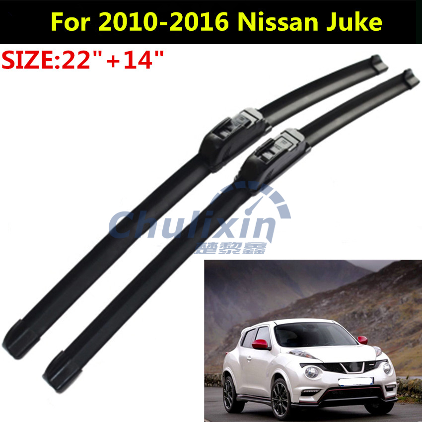 2pcs/lot Wiper blades for 2010-2015 Nissan Juke 22+14 fit standard J hook wiper arms car accessories