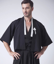 Japanese Traditional Yukata Haori