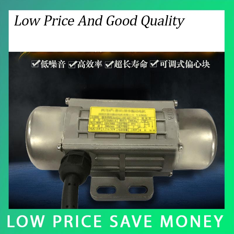 Stainless Steel Vibrating Motor 220V/380V 30W-50W Small Vibration Motor new arrival 220v 50w industry electric vibrating motors household upstairs noise counterattack artifact floor vibration motor
