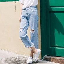 Горячая Продажа 2017 Весной и Летом Женщины Моды Свободные Отверстия широкие Брюки Ноги Женщины Студенты Мода Светло-Голубой Джинсы женщины