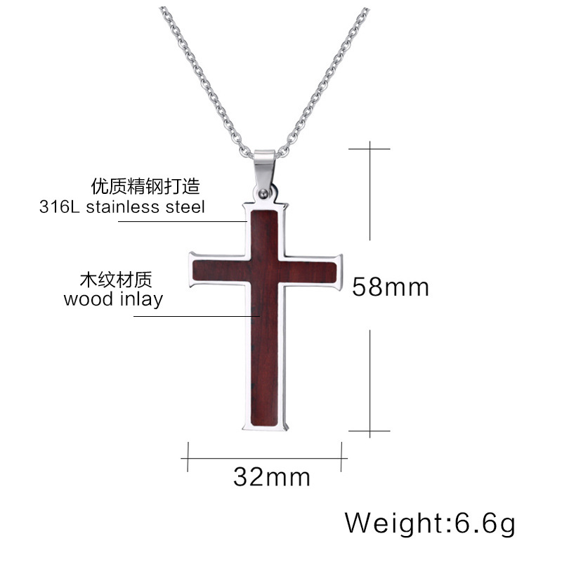Cool new design wood inlay cross pendant tungsten carbide wedding cool new design wood inlay cross pendant tungsten carbide wedding necklace retro wood necklace grain design fashion party gift in pendants from jewelry aloadofball Choice Image