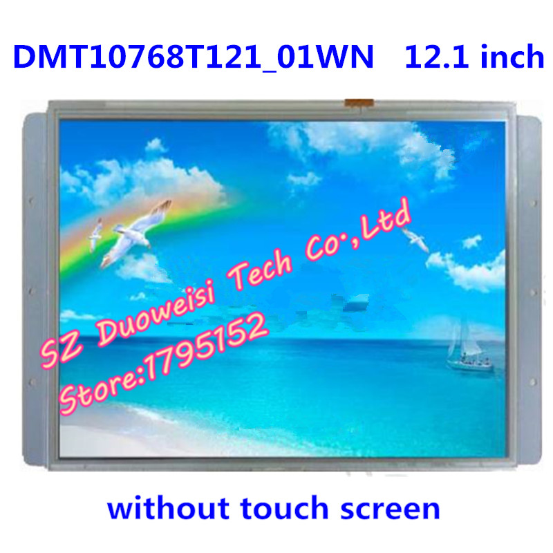 DMT10768T121_01WN 12.1 inch non-touch screen DGUS industrial serial screen industrial LCD screen ultra industrial applications for 10 4 inch industrial serial