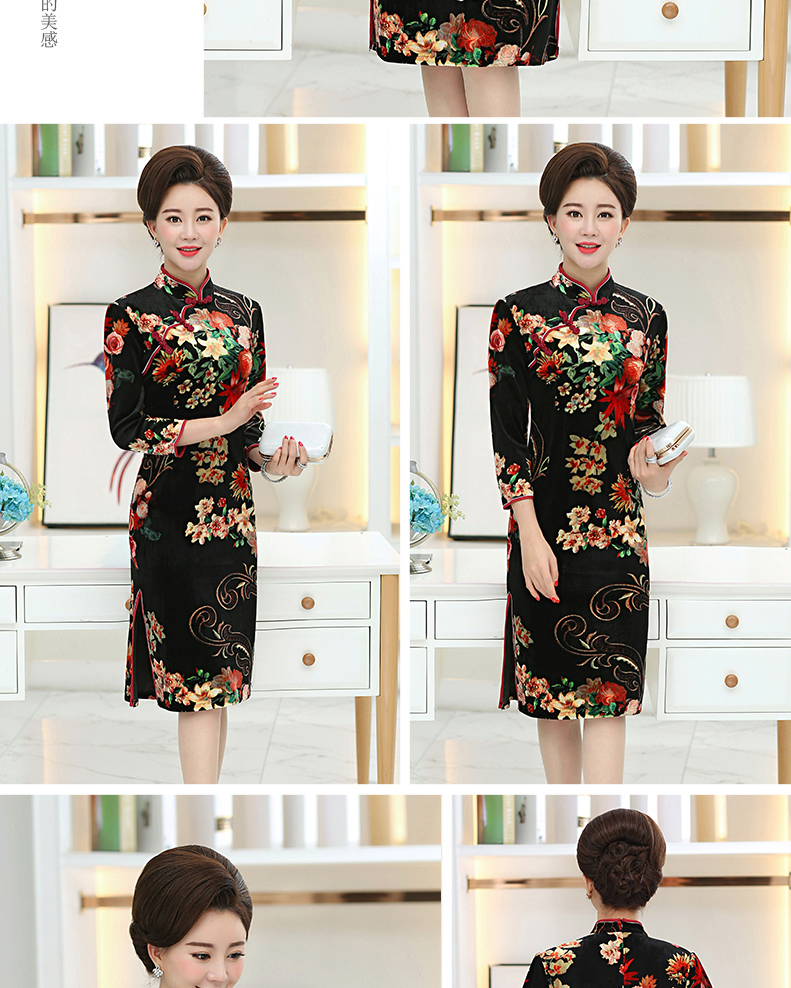 WAEOLSA Chinese Woman Classical Velvet Cheongsam Dress Middle Aged Womens Slim Fit Side Slit Dresses Mandarin Collar Robe Femme Autumn (7)