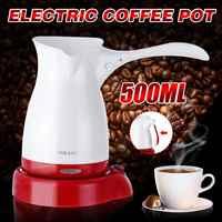 Portable Electric Coffee Maker Turkish Greek Coffee Machine 220V Espresso Tea Moka Pot Food Grade ABS Kettle Anti-slip Base