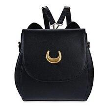Корейские женские рюкзак искусственная кожа Сейлор Мун рюкзак многофункциональный черный, белый цвет Luna кошка дамы рюкзак девушки путешествия Back Pack