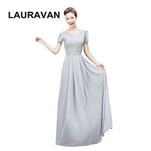 2018 long red gray chiffon o neck bridesmaid dresses plus size floor length dress  in women s sizes for weddings free shipping 69f0f45da457