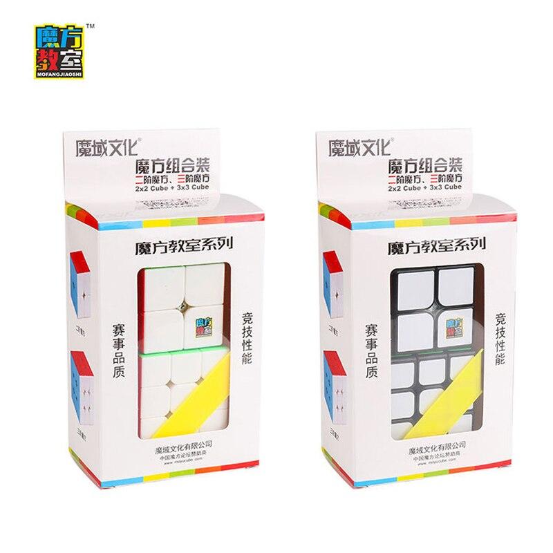 MOYU Professional 2x2 3x3x3 Magic Cube Set Speed Puzzle 3x3 Cube Educational Toys Gift Cubo Magico