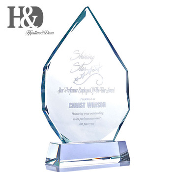 H&D 8.6inch Personalized Winner Award for Work and School Achievement or Graduation Plaque Crystal Trophy Miniature Honor Gifts
