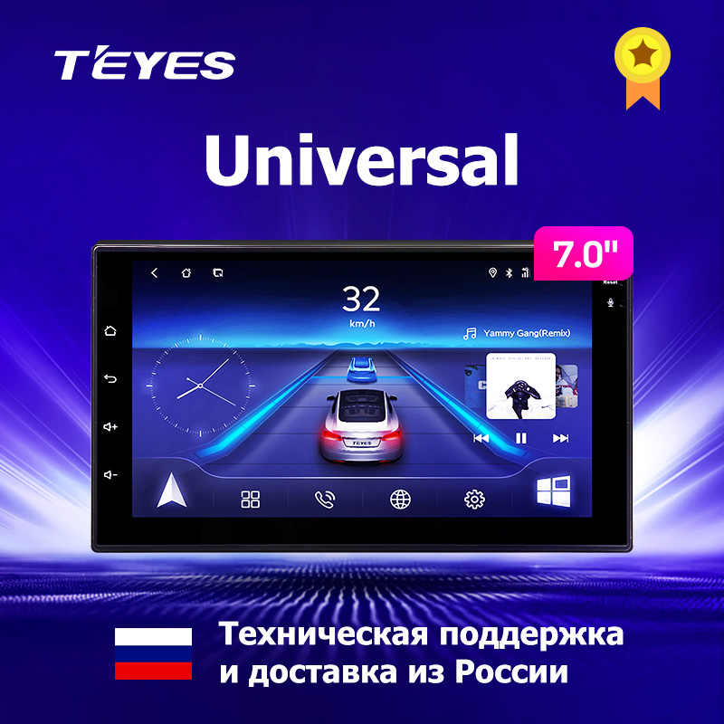 Teyes CC Car Multimedia player android Car DVD For  Mazda almera Toyota Volkswagen Nissan Kia VW qashqai juke Peugeot LADA 2 Din
