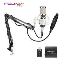 BM 800 конденсаторный микрофон Запись с противоударным устройством для радиовещания записи, высокое качество записи звука комплект KTV